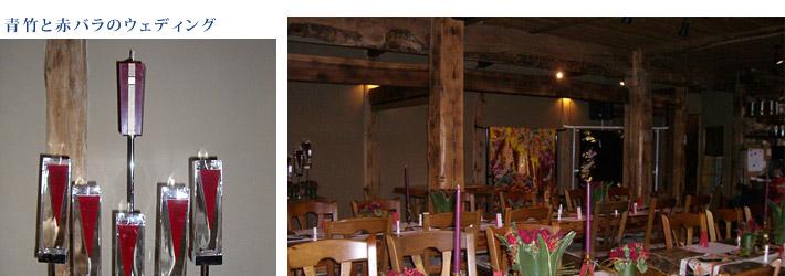 青竹と赤バラのウェディング01