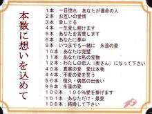 バラの花束:bo-014