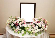 供花:横幅90cm