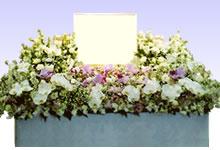 供花:横幅180cm(スタンドなし)